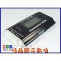 【大賣家】P021 新版LCD電源測試器 鋁合金外殼 液晶顯示數值 POWER電壓