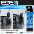 【AC草影】EDEN 伊登 511 外置圓桶過濾器 連接加溫器配件