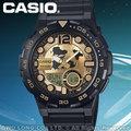 CASIO 卡西歐 手錶專賣店 AEQ-100BW-9A 男錶 指針雙顯錶 樹脂錶帶 碼錶 倒數計時 防水