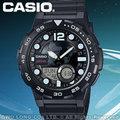 CASIO 卡西歐 手錶專賣店 AEQ-100W-1A 男錶 指針雙顯錶 樹脂錶帶 碼錶 倒數計時 防水