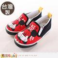 童鞋 台灣製專櫃款迪士尼米奇帆布鞋 魔法Baby~sh9673