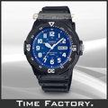 【時間工廠】全新 CASIO DIVER LOOK 潛水風膠帶腕錶 MRW-200H-2B2