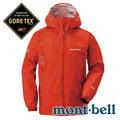【贈雙人保暖毛毯】mont-bell 日本 Rain Dancer GORE-TEX 單件式防風防水外套 男『橙橘』雨衣│防風外套│慢跑路跑外套 1128340