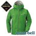 【贈雙人保暖毛毯】mont-bell 日本 Rain Dancer GORE-TEX 單件式防風防水外套 男 『綠』雨衣│釣魚外套│防風外套 1128340