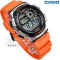 CASIO卡西歐 10年電力錶款 飛機儀表板造型 橡膠錶帶 電子錶 橘色 AE-1000W-4B AE-1000W-4BVDF