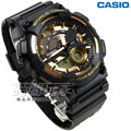 CASIO卡西歐 10年電力錶款 橡膠錶帶 電子錶 雙顯錶 金色 AEQ-110BW-9A AEQ-110BW-9AVDF