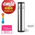 【德國EMSA】316不鏽鋼隨行保溫杯MOBILITY(保固5年)-700ml-銀灰