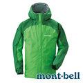 mont-bell 日本 Thunder Pass 輕量防風防水外套 男『綠』雨衣│釣魚外套│防風外套│慢跑路跑外套 1128344 非GORE-TEX