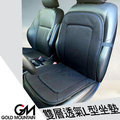 日本 GM 雙層透氣L型車用座墊 汽車坐墊 椅墊 靠墊 車墊 椅座 靠背墊 有效散熱 吸濕排氣 不再流汗 黑色