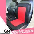 日本 GM 雙層透氣L型車用座墊 汽車坐墊 車墊 椅座 靠背墊 椅墊 靠墊 有效散熱 吸濕排氣 不再流汗 紅色