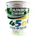 【 漆漆樂 】虹牌油漆450有光水性水泥漆 1加崙