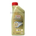 【愛油購機油 On-line】Castrol 0W30 EDGE Professional A3 0W-30 全合成機油