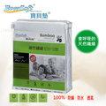 Ever Soft 美國保潔墊第一品牌 Bamboo 綠竹纖維 100%防護 防蹣透氣防水保潔墊﹝單人3.5*6.2﹞