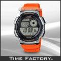 【時間工廠】全新 CASIO 多功能世界時區地圖錶 AE-1000W-4B