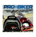 【PRO-BIKER】大容量摩托旅行功能包 安全帽 專業手提包/側背包 重機檔車 FOX可參考 PB-G-XZ-009