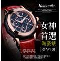 手錶女錶非seiko陶瓷錶非機械錶女神升級版男錶白色情人節首選日韓時尚款買就送精品手錶盒
