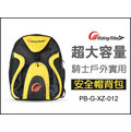 【PRO-BIKER】安全帽背包 超大容量 騎士背包 摩托車背包 重機旅行包 可放全罩式安全帽 PB-G-XZ-012