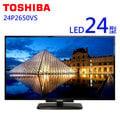 《e-man》TOSHIBA東芝24吋液晶顯示器+視訊盒(24P2650VS)