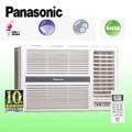 Panasonic 國際牌《變頻冷暖》右吹式窗型冷氣 CW-G40HA2 ★6期0利率★再加碼送現金★