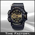 【時間工廠】全新 CASIO G-SHOCK 大錶徑多層次錶盤 GA-400GB-1A9 (400 1) 黑x金