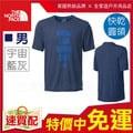 【全家遊戶外】㊣ The North Face 美國 男款 快乾短袖圓領衫 S、M、L、XL 宇宙藍灰 2RGOA9R-AP 上衣 休閒 透氣 排汗 -亞版