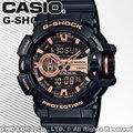 CASIO 卡西歐 手錶專賣店 G-SHOCK GA-400GB-1A4DR 男錶 橡膠錶帶 抗磁 耐衝擊構造