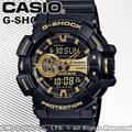 CASIO 卡西歐 手錶專賣店 G-SHOCK GA-400GB-1A9 DR 男錶 橡膠錶帶 抗磁 耐衝擊構造