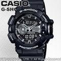CASIO 卡西歐 手錶專賣店 G-SHOCK GA-400GB-1A 男錶 橡膠錶帶 抗磁 耐衝擊構造