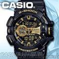 CASIO 時計屋 卡西歐手錶 G-SHOCK GA-400GB-1A9 男錶 橡膠錶帶 抗磁 耐衝擊構造 世界時間