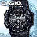 CASIO 時計屋 卡西歐手錶 G-SHOCK GA-400GB-1A 男錶 橡膠錶帶 抗磁 耐衝擊構造 世界時間
