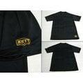 新莊新太陽 ZETT BOTT-777 金標 PRO 台灣製 高級 吸汗 透氣 短袖 練習衣 黑 紅 2色 特350/件