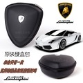蘭博基尼Lamborghini禮品耳機包 儀器汽車工具改裝包配魔音耳機