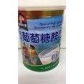桂格 葡萄糖胺奶粉 750g(瓶)*12瓶/箱