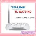 『高雄程傑電腦』 TP-LINK 【 TL-WA701ND 】 150Mbps 無線 N 基地台