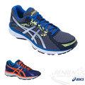 ASICS亞瑟士 GEL-OBERON 10 男健康慢跑鞋(黑*藍)