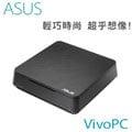 【強越電腦】[全新.免運費] ASUS 華碩 VIVO PC VC60-311570A i3雙核迷你電腦