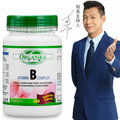 【優格康 Organika 】高單位維生素B群素食膠囊60顆