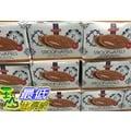 [105限時限量促銷] COSCO DAELMANS STROOPWAFELS 荷蘭焦糖煎餅 18包/盒 1404公克 C65875