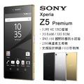 ☆天辰通訊☆中和 SONY XPERIA Z5 Premium E6853 5.5吋 4k螢幕 3G 32G 2300萬
