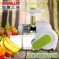 【SANLUX台灣三洋】蔬果慢磨料理機 SM-519A