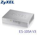 ZyXEL 合勤 ES-105A V3 5埠網路交換器【金屬殼/10/100Mbp / VIP/HUB/集線器】
