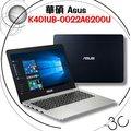 【DrK】【筆電】ASUS 華碩 K401UB-0022A6200U 14吋雙硬碟 輕薄效能機 [含稅][3期0利率]