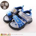 男童鞋 台灣製BOB DOG正版兒童涼鞋 魔法Baby~sh9765