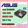 『高雄程傑電腦』 ASUS 華碩 VM60-17U57PA 迷你電腦 VIVO VM60 i3雙核 Win 7 Pro