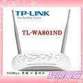 『高雄程傑電腦』 TP-LINK 【 TL-WA801ND 】 300Mbps 無線 N 基地台