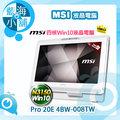 MSI 微星 20型四核Win10液晶電腦 Pro 20E 4BW-008TW