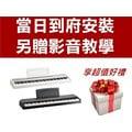 日本Korg SP-170S 88鍵 數位電鋼琴【SP170S/原廠2年保固/無琴架/送耳機等贈品】另有Yamaha P45 P115 F20