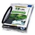 Marumi DHG ND8 82mm 多層鍍膜減光鏡(薄框) 減3格 MADE IN JAPAN 公司貨