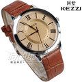 KEZZI珂紫 羅馬經典腕錶 皮帶男錶 咖啡色 KE994咖大