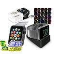 [105美國直購] Orzly Ultimate Face Plates Pack for Apple Watch (Pack of 20) (Assorted Colors) with Nights..